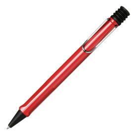 ラミー LAMY サファリ 油性ボールペン (レッド) Safari Ball point pen L216 RED