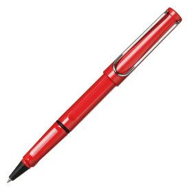 ラミー LAMY サファリ ローラーボール 水性ボールペン (レッド) Safari Rollerball pen L316 RED