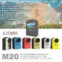 SJCAM最新モデル M20 Wifi アクションカメラ NTK96660 搭載 ジャイロ 搭載 スポーツ に 車 に ウェアラブルカメラ ド…