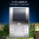 ソーラーLEDライト 人感センサーライト ソーラーライト 電球色(3000K) 配線や電源不要...