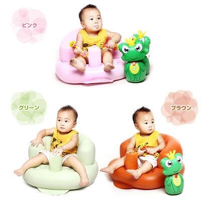 インフレータブルベビーチェアベビーソファ赤ちゃん用ベビーシートバスチェアバスソファ椅子◇ALW-YINER002