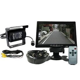 7インチモニター+LEDバックカメラセットPRO 12V/24V兼用 LEDバックカメラセット+一体型 20Mケーブル◇ALW-NB-OMT70SETPRO【カー用品】| バックカメラ モニター セット バックカメラセット 24V 車 カーアクセサリー カー用品 車用品 車載カメラ オンダッシュモニター カメラ