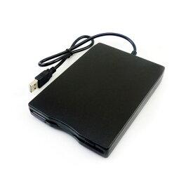 USB 2.0 3.5インチ フロッピーディスク ドライブ USB 外付け フロッピードライブ FDD パソコン 読み込み 周辺機器 アクセサリー Windows Mac ◇ALW-USB-FDD