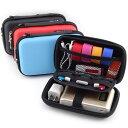 モバイルアクセサリー収納ポーチ 防水 収納グッズ モバイルバッテリー 充電器 SDカードケース 旅行ポーチ HDDケース …