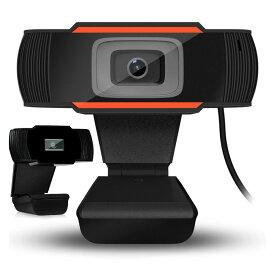 WEBカメラ USBカメラ CMOSカメラ 30万画素 マイク内蔵 PC USB接続 ◇ALW-A870【定形外郵便】|PCカメラ パソコン カメラ ウェブカメラ usb zoom 在宅勤務 リモートワーク web会議 テレビ会議 デスクトップ webカメラ ウェブ カメラマイク パソコンカメラ マイク 在宅ワーク