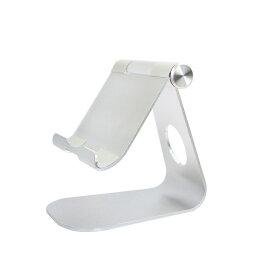 アルミニウム製 タブレットスタンド 角度調整可能 iPad スマホ スタンド 充電スタンド ホルダー mini air iPhone X 8 7 6 6s plus ◇ALW-PAD-STAND | タブレット スマホスタンド おしゃれ 卓上 スマートフォン アルミ タブレットホルダー スマホホルダー ipad 角度調整