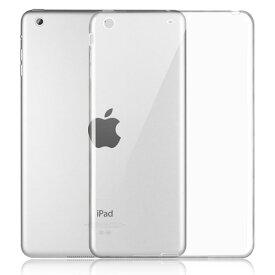 iPad保護ケース クリア ソフトカバー 衝撃吸収 落下防止 iPad2017 iPad Pro(12.9/9.7/10.5インチ) iPad Air(2013) iPad Air2(2014) ◇ALW-IPAD-TPU【メール便】【1000円以下】 | ケース アイパッド アイパッドカバー ソフトケース アイパッドケース カバー クリアケース