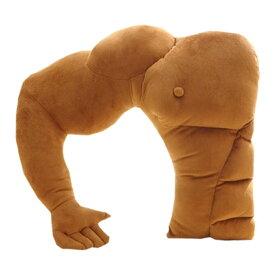 筋肉男の腕枕・抱き枕 クッション マッチョ 6パック 上腕二等筋 2WAY 贈り物 プレゼント 癒し 安眠グッズ 枕 ピロー | ネックピロー おもしろグッズ かわいい まくら 大きい ぬいぐるみ だきまくら だき枕 人型 マクラ◇ALWF-BZ-01