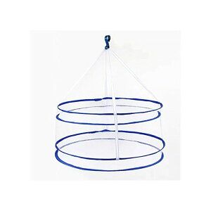 洗濯物干しネット 平干しネット 物干しネット 折り畳み式 2段 型くずれ防止 屋外 室内可能 ◇ALW-RL-65