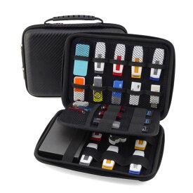 モバイル 収納 保護 ケース USBケース 電子アクセサリー トラベルオーガナイザー 万能 トラベルパッキングキューブ 耐衝撃 防水 バッグ ケーブル 収納ボックス ◇ALW-GH1319