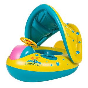 足つきベビー用インフレータブルボート 1歳から3歳まで 乳幼児 屋根付き浮き輪 日焼け防止 紫外線対策 ハンドル 屋根の角度調整取り外し可能 ビーチ 夏 プール海水浴に 男女兼用 厚手 ◇ALW-