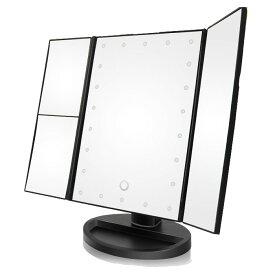 LED照明付き 折りたたみ卓上鏡 ライトアップ三面鏡 角度調整可能 化粧鏡 寝室リビングバスルームにも最適 エレガント スタイル ◇ALW-SK1706 |鏡 かがみ 三面鏡 卓上鏡 メイクミラー 3面鏡 卓上 照明 ライトアップ メイク ミラー ライト付き 化粧 卓上ミラー