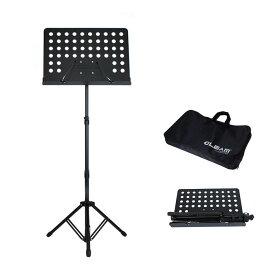譜面台 スチール製 折りたたみ式 収納ケース付き ◇ALW-GMS-004B |折りたたみ 持ち運び 演奏会 発表会 組み立て 組立 収納 楽譜立て 楽譜スタンド 楽譜 軽量 コンパクト