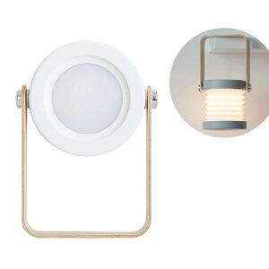 2Way LED テーブルライト ベッドサイドランプ ナイトライト ランタン 電気スタンド タッチセンサー USB充電式 三段階調光 コードレス 読書 リビング ◇ALW-JP-DLD   枕元 ライト ベッドライト ledラ
