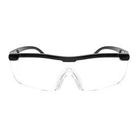 メガネ型ルーペ 1.8倍 拡大鏡 ブラック オーバーグラス ワイド ラージ クリア レンズ 眼鏡型 虫めがね 軽量 父の日 母の日 敬老の日 ◇ALW-A8801【定形外郵便】