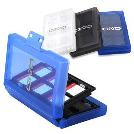 Nintendo Switch専用 カードケース 24枚 収納ボックス カードポケット スイッチ ゲームカード 収納ケース 大容量 【並行輸入品】 ◇ALW-IV-SW029【メール便】