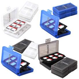 Nintendo Switch専用 カードケース 24枚 収納ボックス 3個セット スイッチ ゲームカード ポケット ケース 大容量 【並行輸入品】 ◇ALW-IV-SW029-3SET