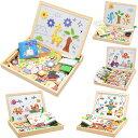 木製 ホワイトボード 黒板 おもちゃ マグネット パーツ 絵合わせ ゲーム お絵かき 磁石 動物 両面描画 子供用 男の子 …