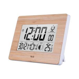 置き掛け兼用 デジタル時計 多機能 温度計 置き掛け両用 目覚まし時計 デュアルアラーム スヌーズ 日付表示 【並行輸入品】 ◇ALW-FJ3530 時計 とけい 壁掛け おしゃれ 掛け時計 掛時計 置時計