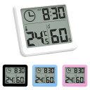 デジタル時計 温湿度計 3.2インチ 温度湿度計 小型 シンプル 薄型 置時計 脱着可能スタンド 両面テープ固定 ◇ALW-PD-…