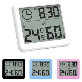 デジタル時計 温湿度計 3.2インチ 温度湿度計 小型 シンプル 薄型 置時計 脱着可能スタンド 両面テープ固定 ◇ALW-PD-WDJ-01【メール便】|時計 デジタル デジタルクロック 温度計 湿度計 とけい 置き時計 壁掛け時計 壁掛け 電池 電池式 おしゃれ オシャレ リビング