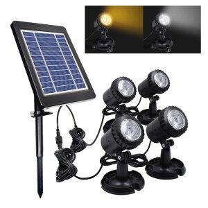 4灯 ソーラースポットライト ソーラー充電式 4灯LEDライト 暖光 白光 ソーラーライト ガーデンライト 屋外 IP65防水 ◇ALW-BSV-SL204   ソーラー ガーデン ライト おしゃれ 置き型 埋め込み 庭 屋外