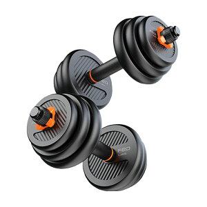 可変式ダンベル ダンベル 可変式 セット 20kg トレーニング 鉄アレイ バーベル 自宅 重量調節 スポーツ エクササイズ フィットネス機器 筋トレ 健康器具 ◇ALW-FED-1302-20KG