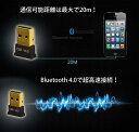 Bluetooth 4.0 USB アダプタ レシーバー Windows10/8/7/Vista対応(Macに非対応)ゆうパケットで送料無料 ◇ALW-BT-040