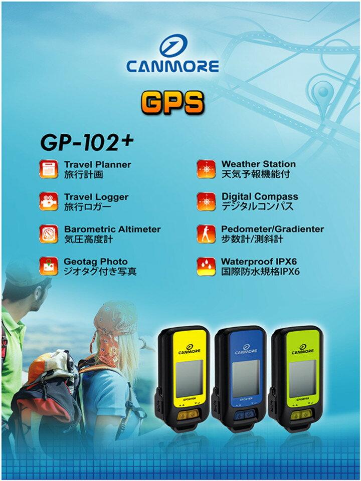 CANMORE社 最新モデム バッテリ内蔵 USB接続 GPSモジュール データ記録 携帯式GPSロガー ◇ALW-GP102+
