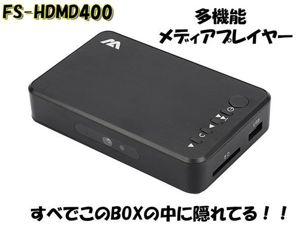 マルチメディアプレーヤー SD/USB/HDD HDMI/VGA対応◇ALW-HDMD400