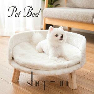 送料無料 猫用 ソファーベッド かわいい ペットベッド おしゃれ 椅子型 洗える 小型犬 耐噛み ペットソファー 足付き うさぎ クッション オールシーズン 猫チェア ホワイト ふわふわ もこも