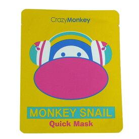 CrazyMonkeyクレージーモンキーモンキー スネイルクィックマスク 1枚韓国ロッテ免税品店ブランド正規輸入品