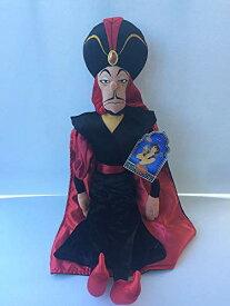 アラジン ジャスミン ディズニープリンセス Disney Aladdin Jafar Exclusive 24 Plush Doll by Aladdinアラジン ジャスミン ディズニープリンセス
