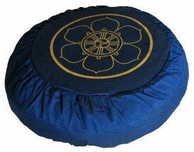 ヨガ フィットネス 【送料無料】Boon Decor Meditation Cushion Zafu Lotus Enlightenment and Other Sacred Symbols (Dharma Wheel Blue)ヨガ フィットネス