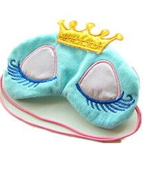 ヨガ フィットネス helen ou @ tx Super Sweet Cute Princess Style Kawaii Crown Style and Long Cilia Eye Mask Eyes Cover for Sleep Rest or Taking a Nap Necessity Blueヨガ フィットネス
