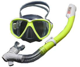 シュノーケリング マリンスポーツ PS-SPO3406281-EMILY00590 【送料無料】PANDA SUPERSTORE Kids Yellow Diving Mask & Dry Snorkel Set, 4-12 Yrsシュノーケリング マリンスポーツ PS-SPO3406281-EMILY00590