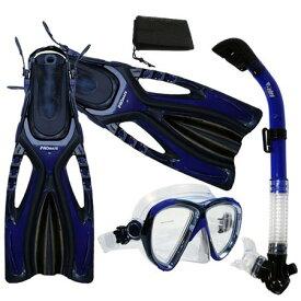 シュノーケリング マリンスポーツ 【送料無料】Promate Snorkeling Scuba Dive Fins Mask Snorkel Set w/Mesh Bag, Blue, ML/XLシュノーケリング マリンスポーツ