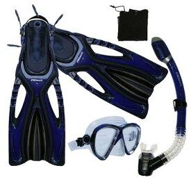 シュノーケリング マリンスポーツ 【送料無料】Promate Snorkeling Scuba Diving Snorkel Mask Fins Gear Set, Blue, ML/XLシュノーケリング マリンスポーツ