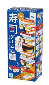 ボードゲーム 英語 アメリカ 海外ゲーム - IUP OH! sushi gameボードゲーム 英語 アメリカ 海外ゲーム -