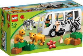 レゴ デュプロ 10502 【送料無料】Lego Duplo 10502 Zoo Bus Safari Animals Ostrich Zebra Lioness Lion New in Box Special Gift Fast Shipping and Ship Worldwideレゴ デュプロ 10502