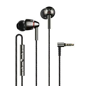 海外輸入ヘッドホン ヘッドフォン イヤホン 海外 輸入 E1010 【送料無料】1MORE Quad Driver in-Ear Earphones Hi-Res High Fidelity Headphones Warm Bass, Spacious Reproduction, High Resolution, 海外輸入ヘッドホン ヘッドフォン イヤホン 海外 輸入 E1010