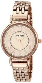 アンクライン 腕時計 レディース AK/2158RGRG 【送料無料】Anne Klein Women's AK/2158RGRG Rose Gold-Tone Bracelet Watchアンクライン 腕時計 レディース AK/2158RGRG