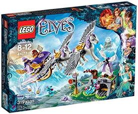 レゴ エルフ 41077 Lego Elves Aira's Pegasus Sleigh 41077レゴ エルフ 41077