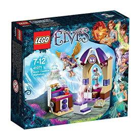 レゴ エルフ 41071 LEGO Elves Airas Creative Workshop (41071) 98 PCSレゴ エルフ 41071