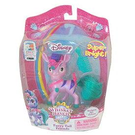 アラジン ジャスミン ディズニープリンセス 【送料無料】Disney Princess Palace Pets, Whisker Haven Tales, Furry Tail Friends, Jasmine's Stripes the Zebraアラジン ジャスミン ディズニープリンセス