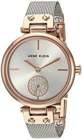 腕時計 アンクライン レディース AK/3001SVRT 【送料無料】Anne Klein Women's Swarovski Crystal Accented Rose Gold-Tone and Silver-Tone Mesh Bracelet Watch腕時計 アンクライン レディース AK/3001SVRT