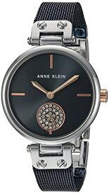 腕時計 アンクライン レディース AK/3001BLRT 【送料無料】Anne Klein Women's Swarovski Crystal Accented Silver-Tone and Blue Mesh Bracelet Watch腕時計 アンクライン レディース AK/3001BLRT