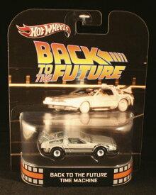 ホットウィール マテル ミニカー ホットウイール 【送料無料】Hot Wheels Retro Back to the Future 1:55 Die Cast Car DeLorean Time Machineホットウィール マテル ミニカー ホットウイール