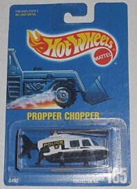 ホットウィール マテル ミニカー ホットウイール 【送料無料】Hot Wheels 1991 #185 Propper Chopper Police Helicopterホットウィール マテル ミニカー ホットウイール