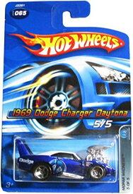 ホットウィール マテル ミニカー ホットウイール 【送料無料】2006 Hot Wheels 1969 Dodge Charger Daytona #065ホットウィール マテル ミニカー ホットウイール